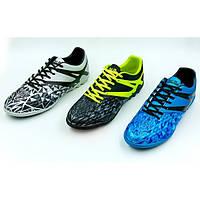 Обувь футбольная сороконожки цвета серебряный-черный