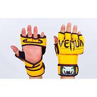 Перчатки для смешанных единоборств MMA PU VENUM (р-р M, L) PG-60