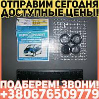 ⭐⭐⭐⭐⭐ Р/к цилиндра сцепления главного и рабочего ГАЗ 3302, СОБОЛЬ (3  наименования ) (пр-во Украина)