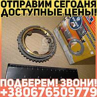 ⭐⭐⭐⭐⭐ Синхронизатор ГАЗ 3302 (5 старого  КПП) нового  образца  (из 3-х частей) (пр-во ГАЗ)