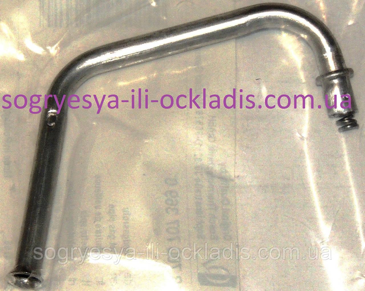 Трубка запальника алюмин. (фир.уп, EU) колонокBosch-JunkersWR10P,арт.8700707369, к.з.0925