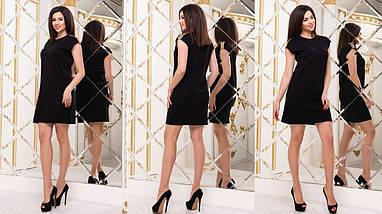 """Короткое трикотажное платье """"Сидни"""" с пайетками на плечах , фото 3"""