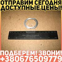 ⭐⭐⭐⭐⭐ Кольцо регулировочное моста заднего ГАЗЕЛЬ, ВОЛГА 1,33 мм (производство  ГАЗ)  21-2402074-01