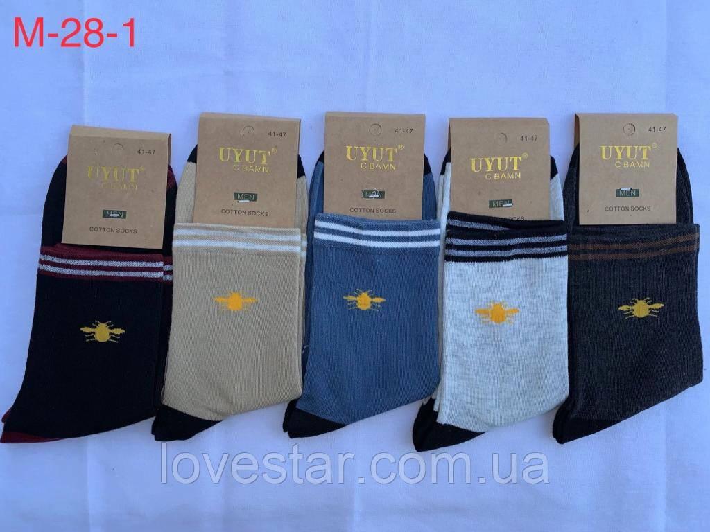 Мужские носки 41-47