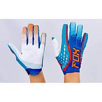 Кроссовые перчатки текстильные FOX (закр.пальцы, р-р M-XL) PK-9