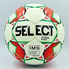 Мяч для футзала №4  ST FIVE