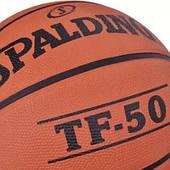 Мяч баскетбольный Spalding TF-50 размер 5, 6, 7, резиновый для игры на улице коричневый