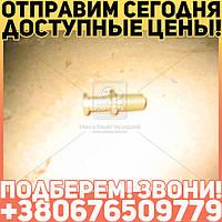 ⭐⭐⭐⭐⭐ Шип замка двери ГАЗ 3302 (пр-во ГАЗ)