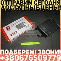 ⭐⭐⭐⭐⭐ Радиатор отопителя ГАЗ 3221 салонный (Дорожная Карта)  3221-8101060