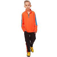 Костюм для тренировок по футболу детский (оранжевый-голубой-черный)