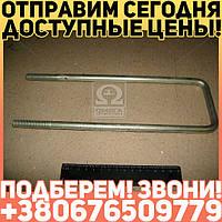 ⭐⭐⭐⭐⭐ Стремянка кузова ГАЗЕЛЬ М12х1,25 L=290 задняя без гайки  (пр-во ГАЗ)