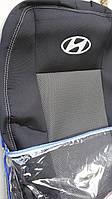 Авточехлы для салона Hyundai Sonata 1998-2004 EF Элегант ЕМС