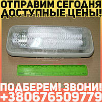 ⭐⭐⭐⭐⭐ Светильник освещения внутрений ГАЗ 3302,СОБОЛЬ (бренд  ГАЗ)  А63R42.3714010