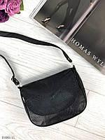7338354b Маленькая сумочка женская кожаная сумка через плечо натуральная кожа черная  рептилия 11485/11