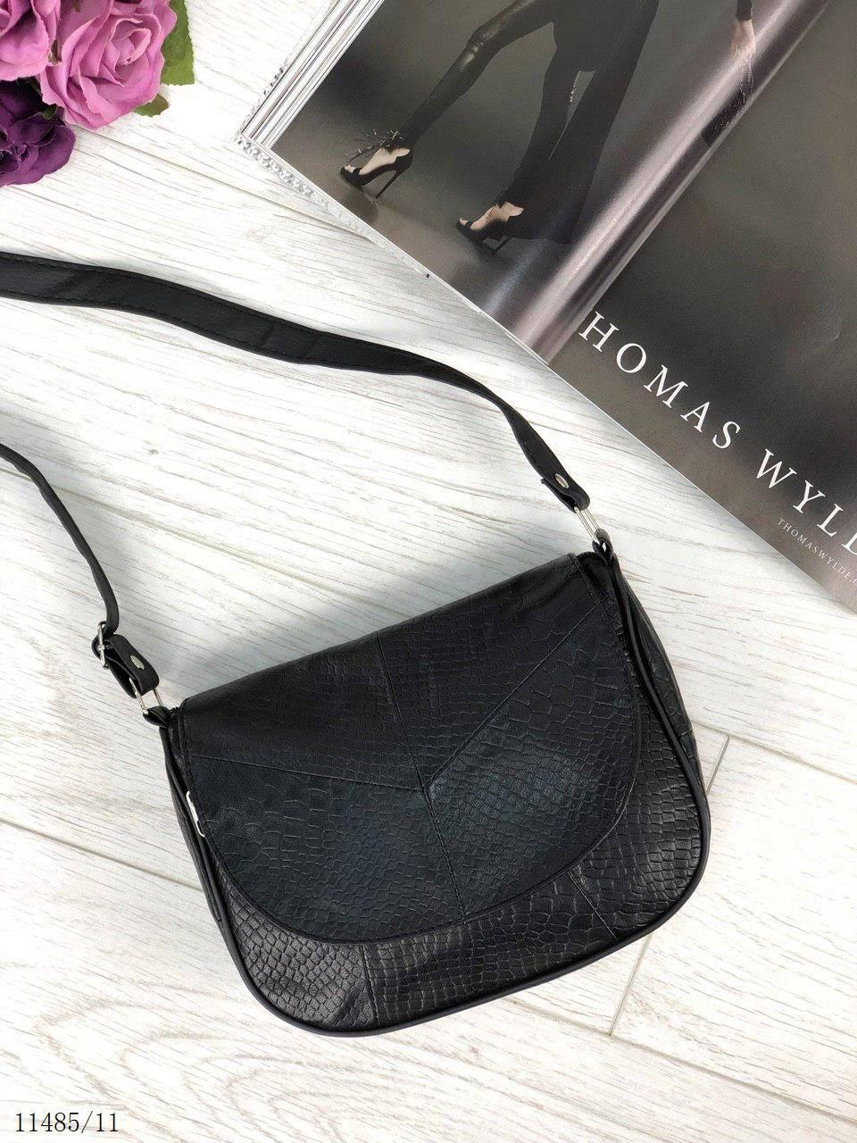 cb217b0d6a2c Маленькая сумочка женская кожаная сумка через плечо натуральная кожа черная  рептилия 11485/11 - Интернет