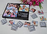 Шоколадный набор с Вашим фото и текстом, фото 1