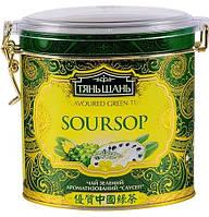 """Чай зеленый Тянь Шань """"Саусеп"""" в пирамидках"""
