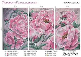 """Схема для частичной вышивки бисером - Триптих """"Розовые пионы"""""""