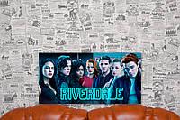 "Картина на холсте ""Ривердэйл. Riverdale. Сериал"" 30х60 см."