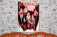 """Картина на холсте """"Ривердэйл. Riverdale. Сериал. Комиксы Арчи"""" 40х60 см."""