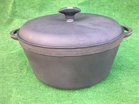 Кастрюля чугунная с чугунной крышкой 5,5 литров.Посуда чугунная.