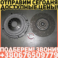 ⭐⭐⭐⭐⭐ Сцепление ЗИЛ 5301,130 лепестковое в сборе (корз.лепестк.+диск вед.лепестков.+ выжимная муфта с закрыт.подш.)