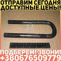 ⭐⭐⭐⭐⭐ Стремянка рессоры передней ЗИЛ М20х1,5 L=200 без гайки (производство  Самборский ДЭМЗ)  130-2902409