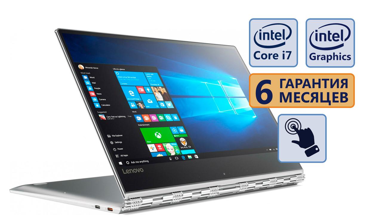 Трансформер Lenovo Yoga 910-13 Pro 13.3 IPS (1920x1080) / Intel Core i7-7500U (2x2.7GHz) / RAM 8Gb / SSD 240Gb / АКБ 4 ч./ Сост. 9.9/10 БУ