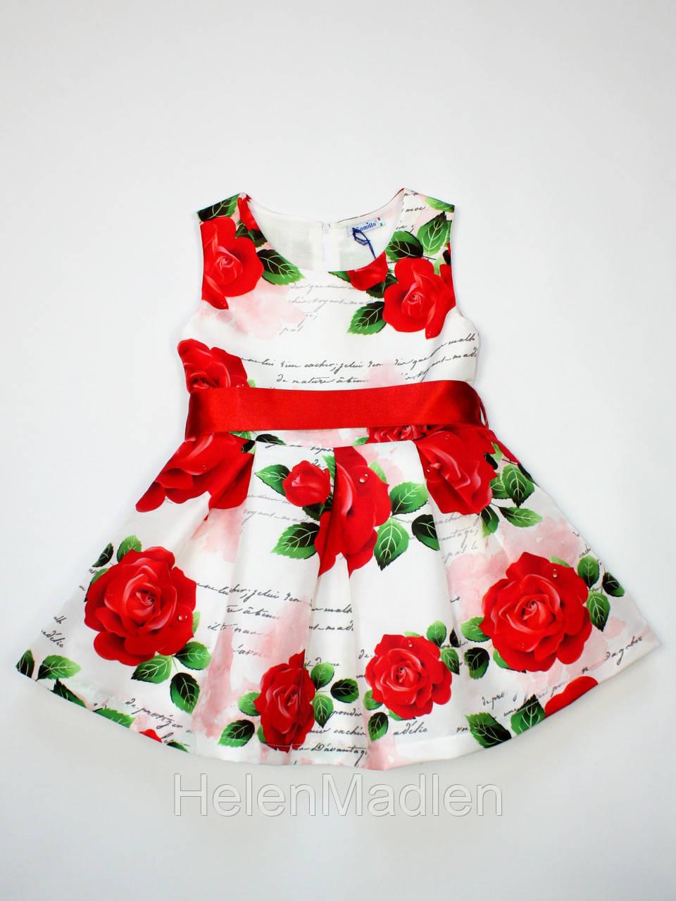 Платье нарядное праздничное Camilla красная роза Италия