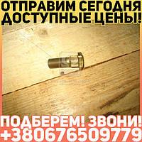 ⭐⭐⭐⭐⭐ Болт М18 колеса ЗИЛ 5301 передний (производство  г.Рославль)  5301-3103018