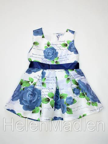 Платье праздничное нарядное Camilla голубая роза Италия