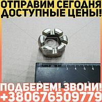 ⭐⭐⭐⭐⭐ Гайка М20 прорезная пальца рулевого ЗИЛ (высокая, корончат.) (пр-во Украина)