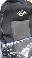 Авточехлы для Hyundai Sonata 2014-> Элегант ЕМС