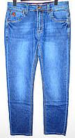 Мужские джинсы New Sky 58766 (32-40/7ед) 13$, фото 1