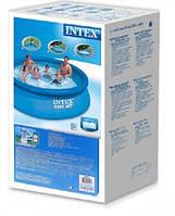 Надувной бассейн Intex 28132 с фильтр-насосом (366х76 см), фото 3
