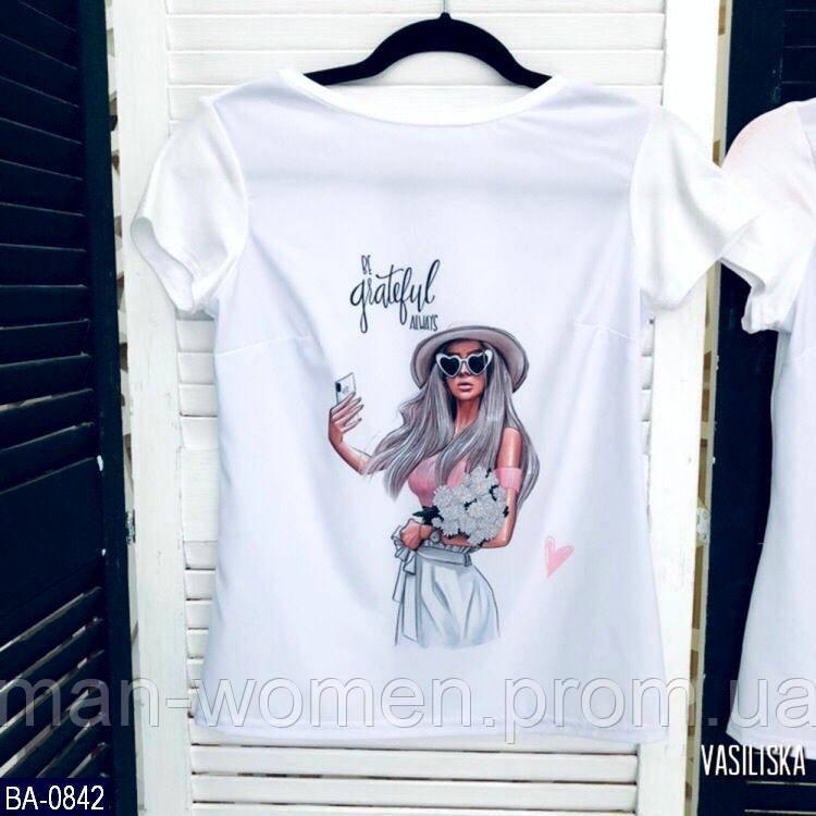 Стильные футболки из турецкого коттона. Размер 42-46