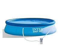 Надувной бассейн Intex 28132 с фильтр-насосом (366х76 см), фото 5