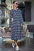 Шифоновое  женское платье  SV 3421, фото 1