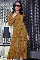 Элегантное женское платье SV 3401