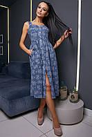 Летнее платье-сарафан   SV  3446, фото 1