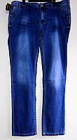 Мужские джинсы New Sky 81329 (30-38/7ед) 14$, фото 1