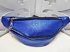 Женская поясная сумка (бананка) в цвете синий с переливом Victoria's Secret (копия), из искусственной кожи , фото 2