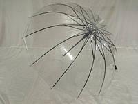 Женский зонт прозрачный на 14 спиц с белой ручкой, фото 1