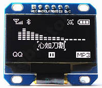 OLED дисплей Waveshare 1,3 дюймов 128х64