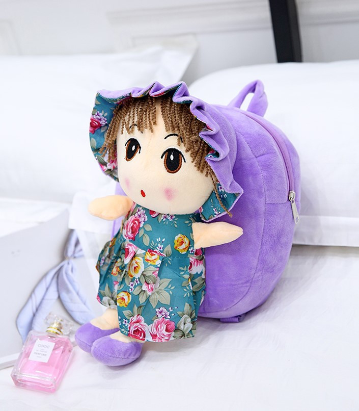 Рюкзак для маленькой девочки с куклой фиолетовый