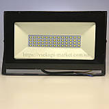 Прожектор RIGHT HAUSEN SOFT LED 50W 6500K IP65 HN-191042, фото 2