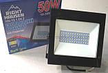 Прожектор RIGHT HAUSEN SOFT LED 50W 6500K IP65 HN-191042, фото 3