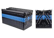 Ящик переносной для инструмента металлический Синий 470x220x260mmKING TONY