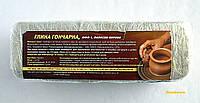 Глина гончарная МФФ-1, 1 кг, фаянсовые изделия