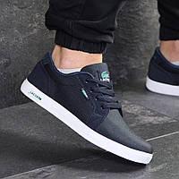 Мужские демисезонные кроссовки Lacoste 7780 темно синие, фото 1